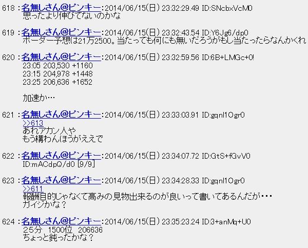 20140618053916.jpg