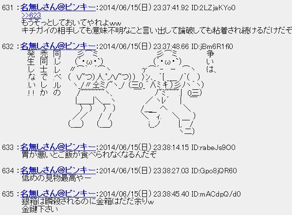 20140618053939.jpg
