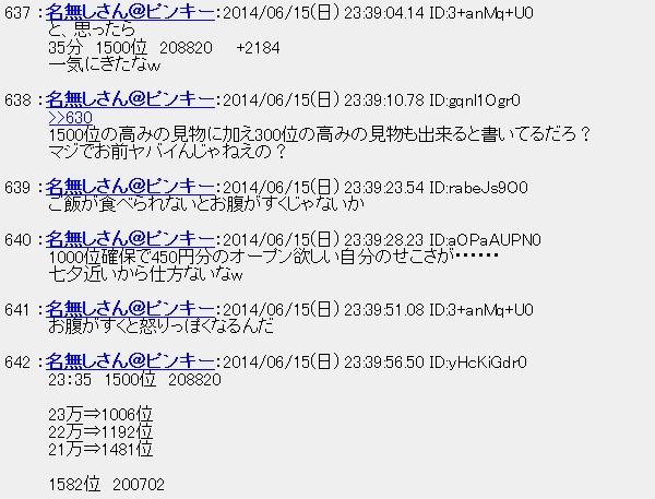 20140618053953.jpg