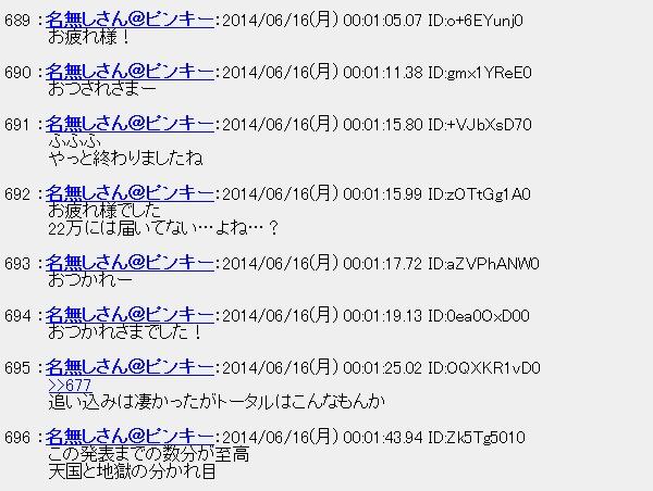 20140618054108.jpg