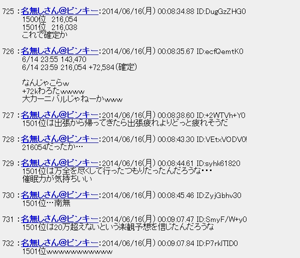 20140618054231.jpg