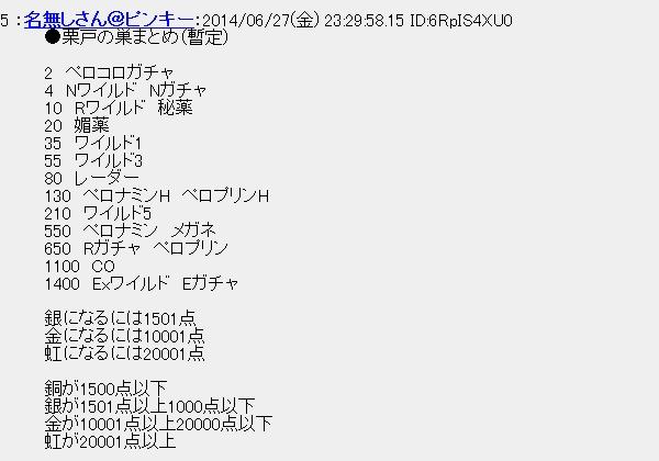 20140628032948.jpg