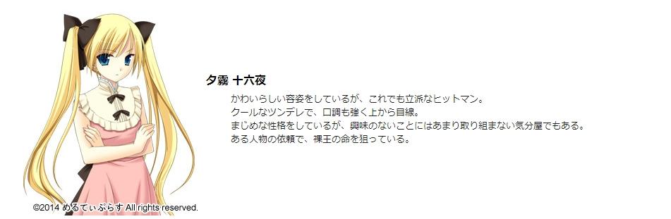 20140628050027.jpg