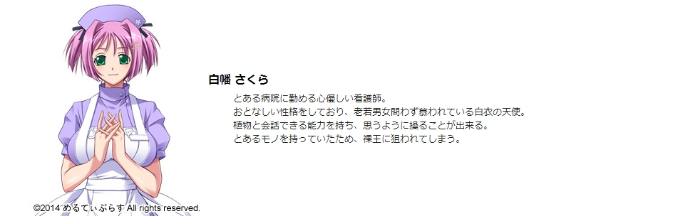 20140628050052.jpg