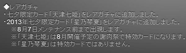 20140704003206.jpg