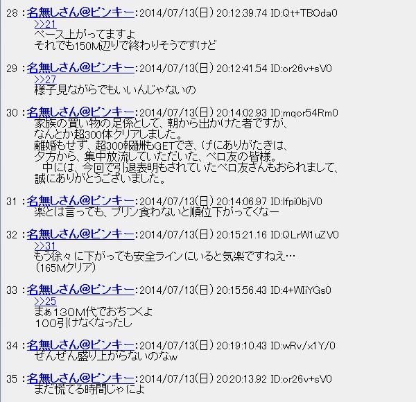 20140715015006.jpg