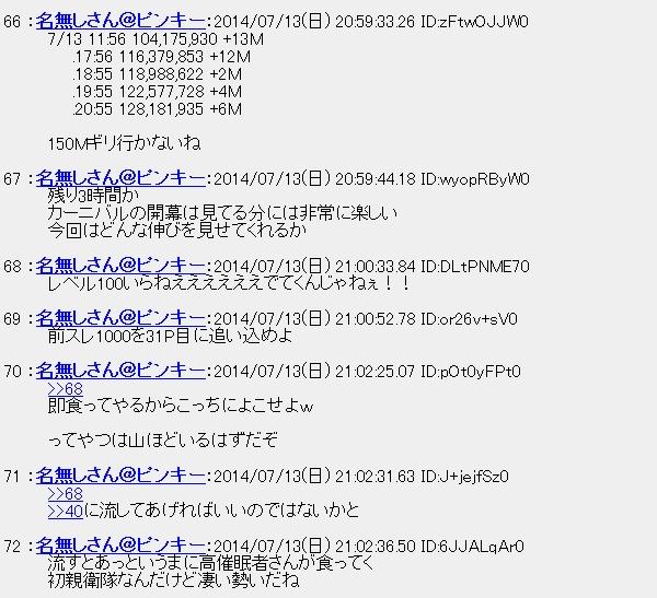 20140715015036.jpg
