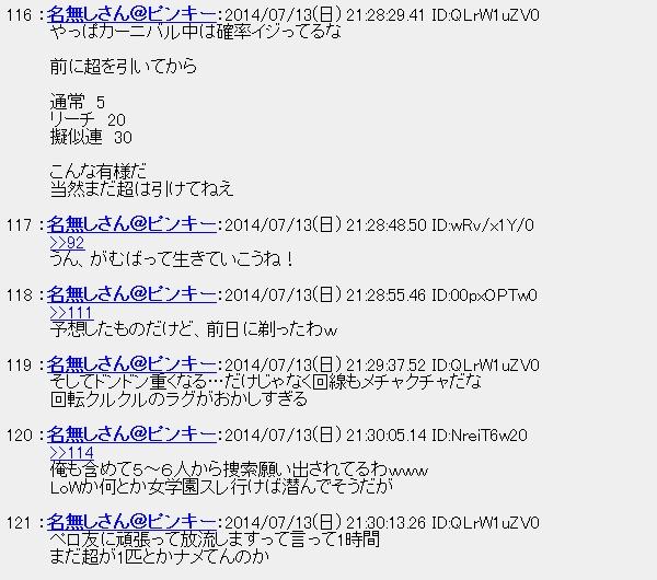 20140715015138.jpg