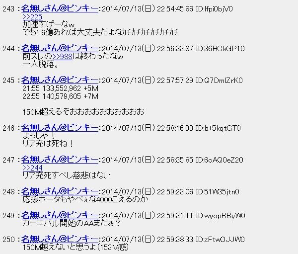 20140715015311.jpg