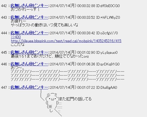 20140715015724.jpg