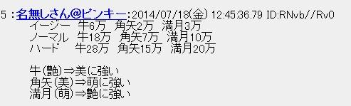 20140719065431.jpg