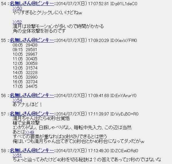20140728023008.jpg