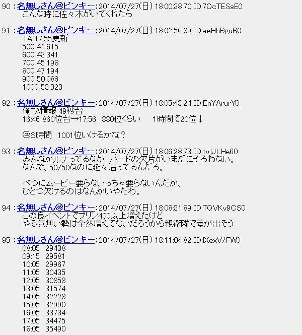 20140728023102.jpg