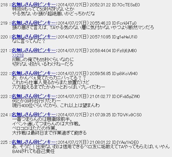 20140728023332.jpg