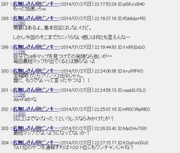20140728023601.jpg