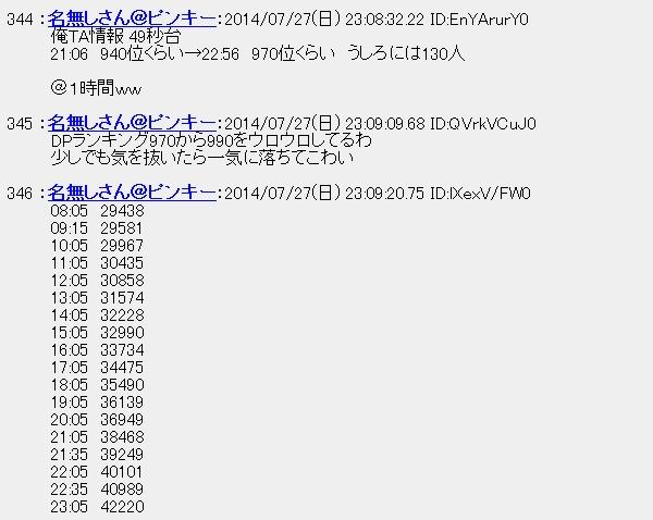20140728023645.jpg