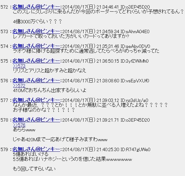 20140818010654.jpg