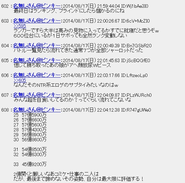 20140818010804.jpg