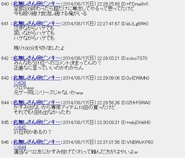 20140818010914.jpg