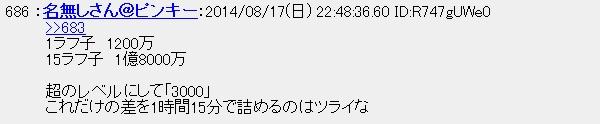 20140818011133.jpg