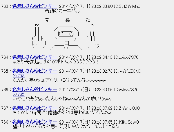 20140818011436.jpg