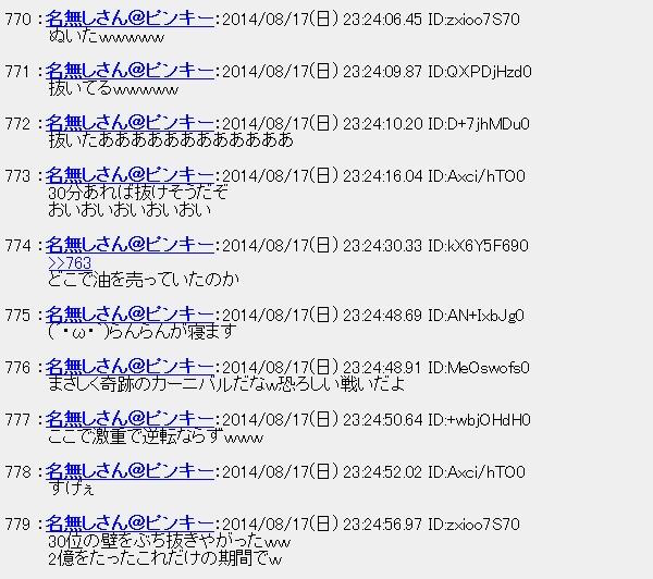 20140818011458.jpg