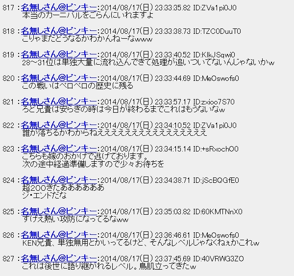 20140818011724.jpg