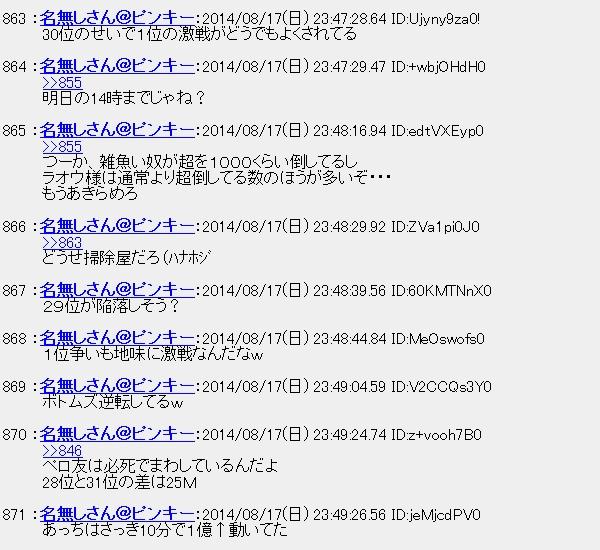 20140818011804.jpg