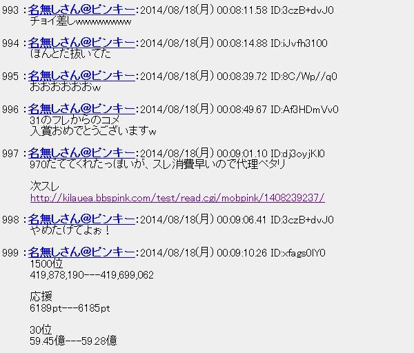 20140818012158.jpg