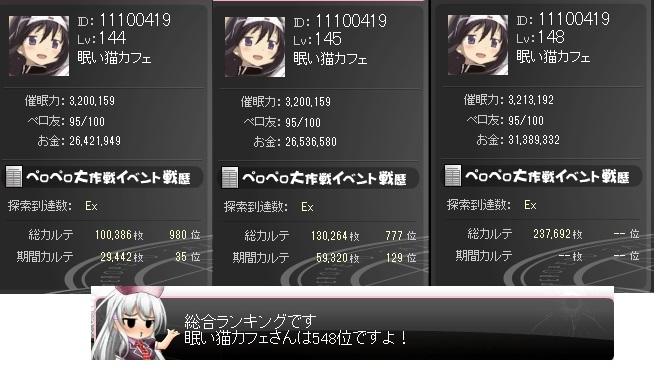 20140827074637.jpg