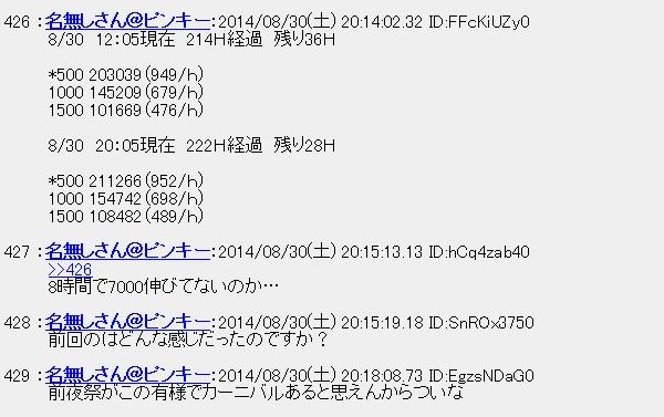 20140901042656.jpg