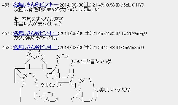 20140901042729.jpg