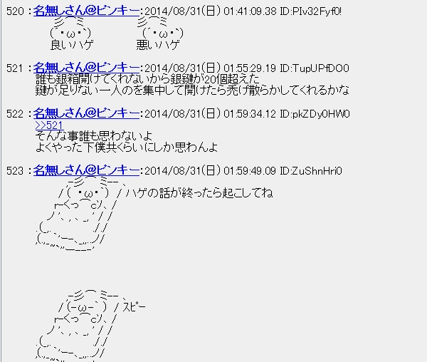 20140901042801.jpg