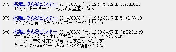 20140901043108.jpg