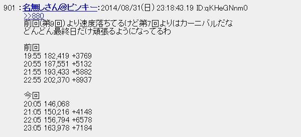 20140901043128.jpg