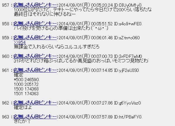 20140901043254.jpg