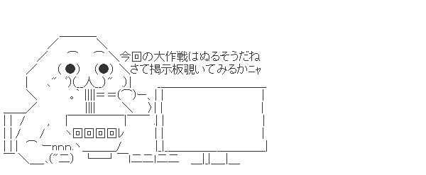 20140901061000.jpg