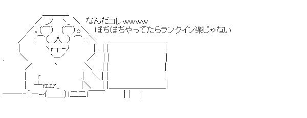 20140901061021.jpg