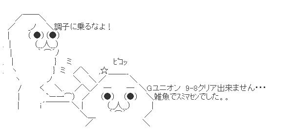 20140901061129.jpg
