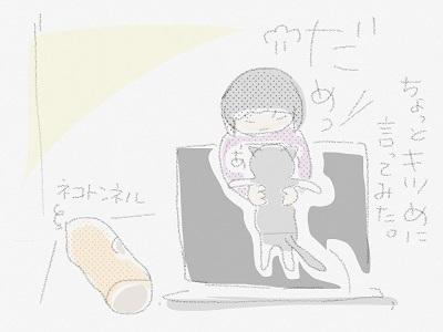IMG_2323.jpg