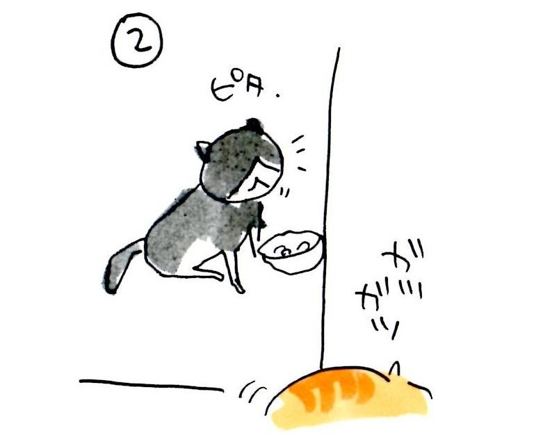 kougomeshi2.jpg