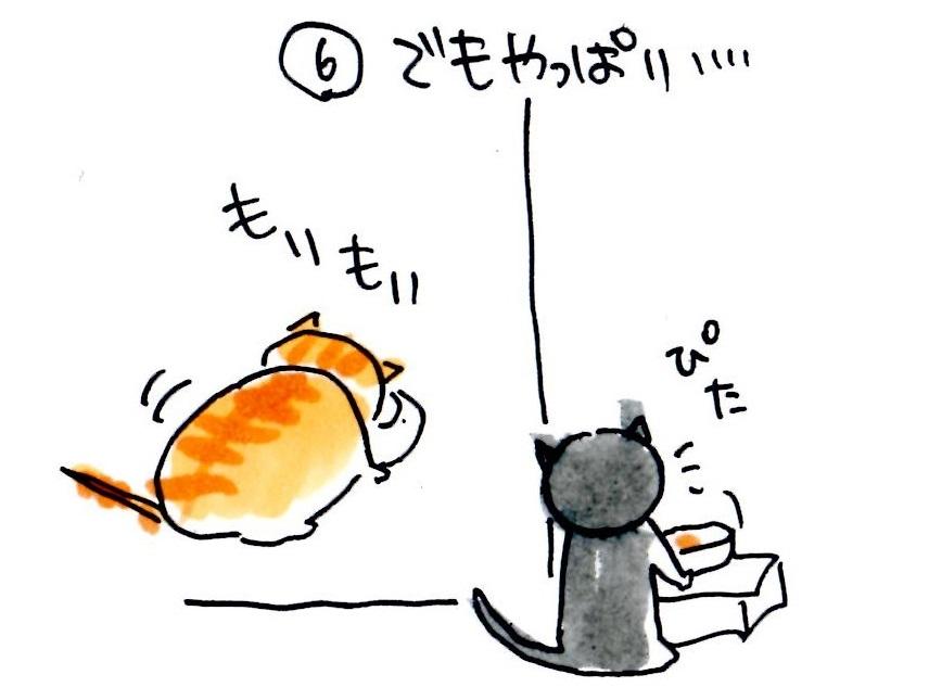 kougomeshi6.jpg