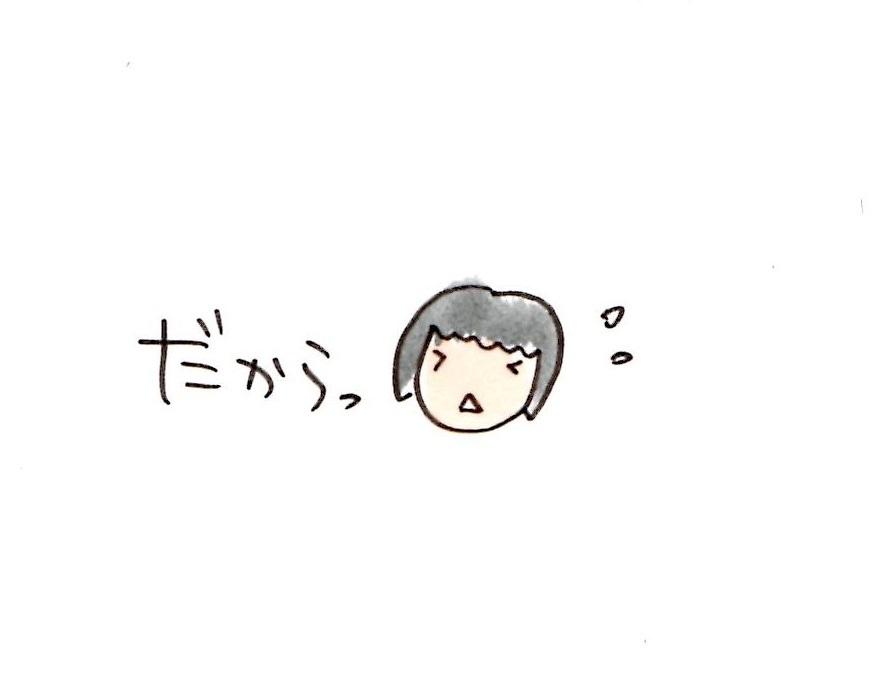 tongari8.jpg