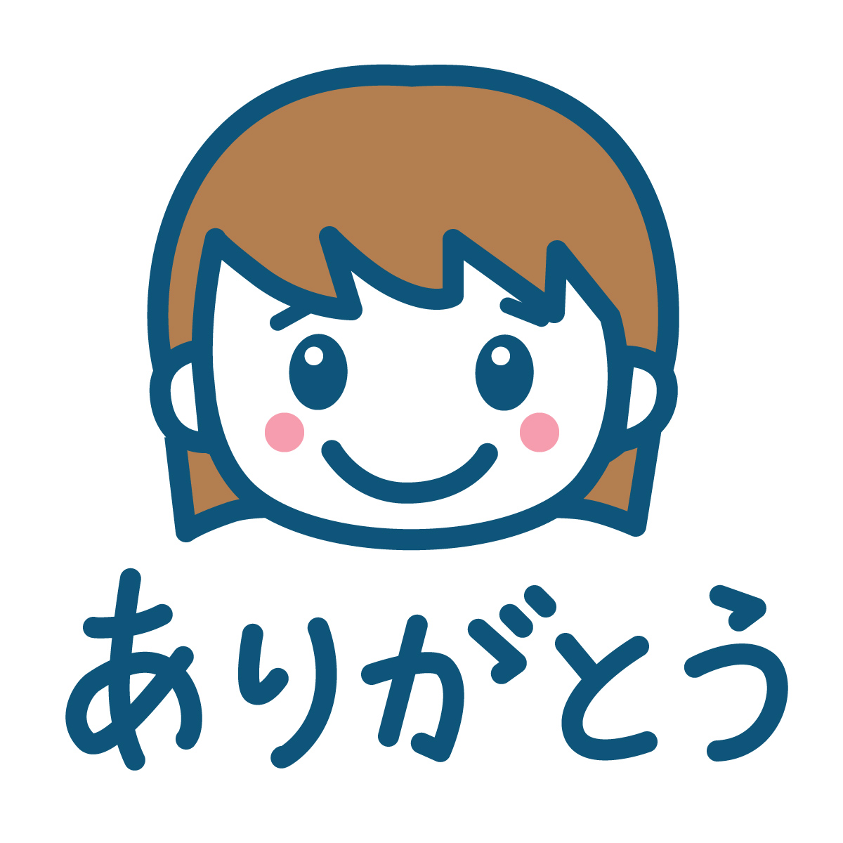 thanks_g.jpg