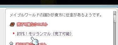 Maple140217_141116.jpg