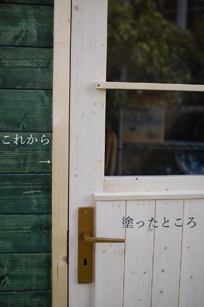 20140729.jpg