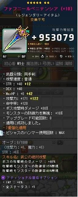 Maple140307_203052.jpg