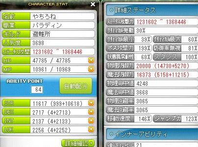 PD123_20140513213326ebf.png
