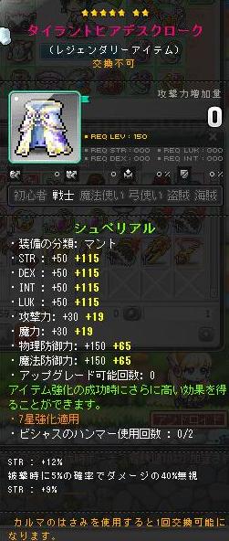 PD90_201402171011145d9.png