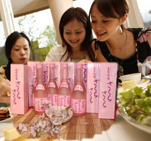 桜酵母メール1